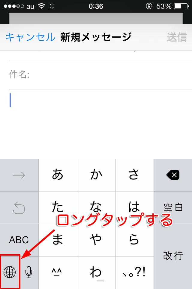 iphone-emoji-hadanoiro7