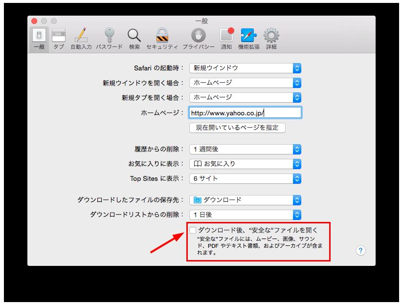 mac-Safari-download-automatic-invalid