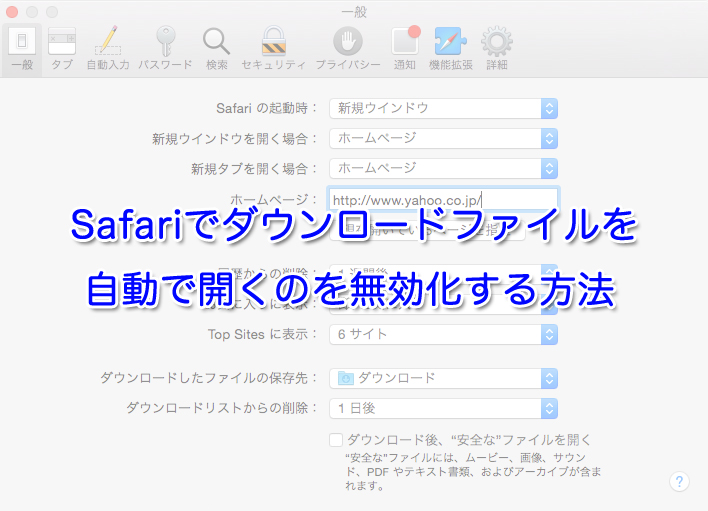 mac-Safari-download-automatic-invalid3