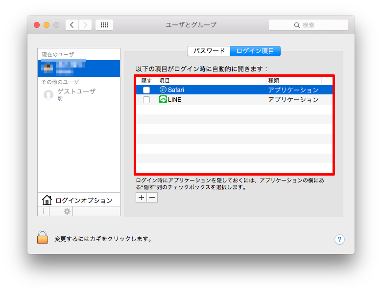 mac-application-jidou4