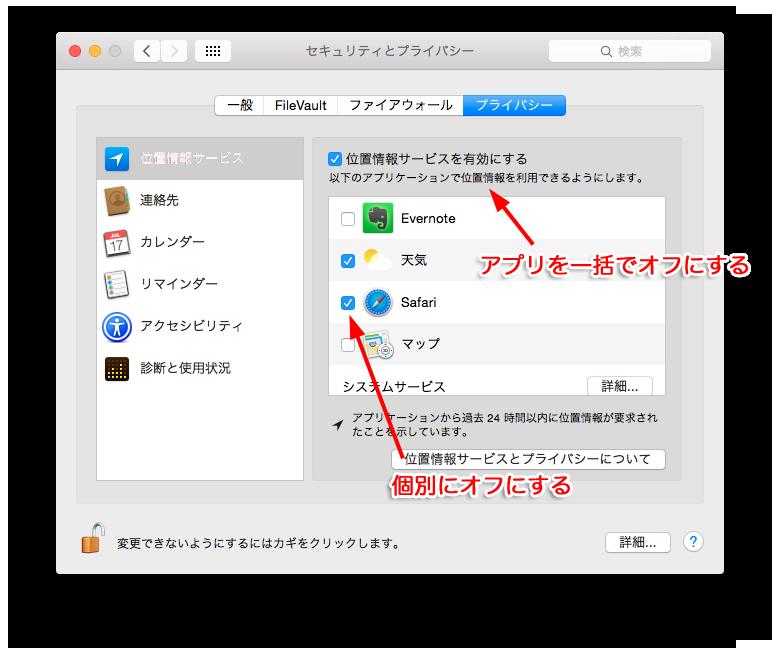 mac-battery-economy10