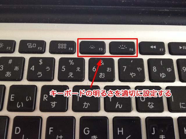 mac-battery-economy12