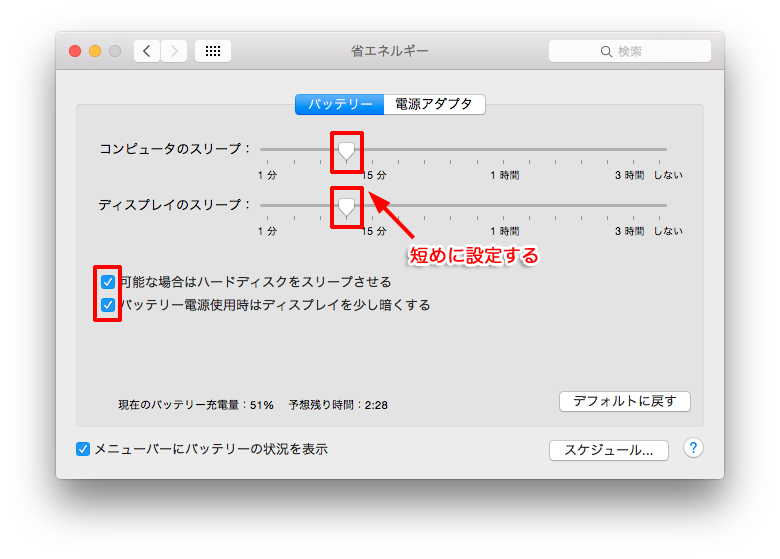 mac-battery-economy4