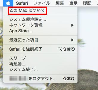 mac-battery-economy6