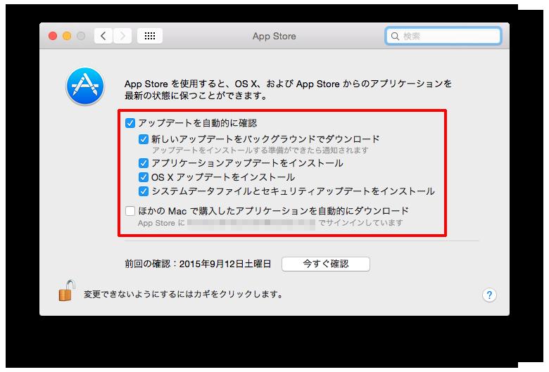 mac-battery-economy9