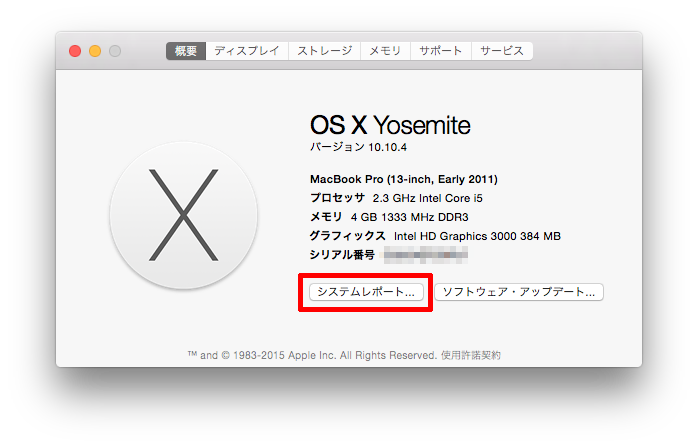 mac-book-battery-deficiency4