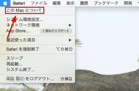 mac-book-battery-deficiency6