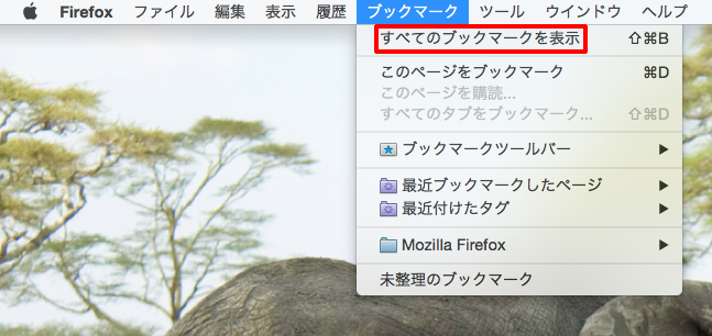 mac-bookmark-import-fire_fox