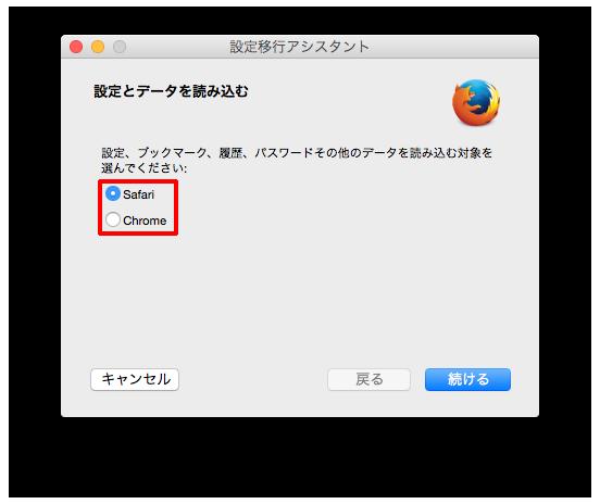 mac-bookmark-import-fire_fox3