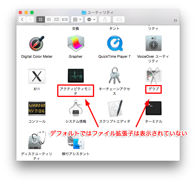 mac-file-extensi-denotation4
