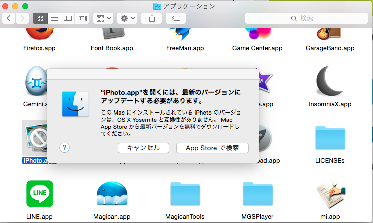 mac-iphoto-Aperture2