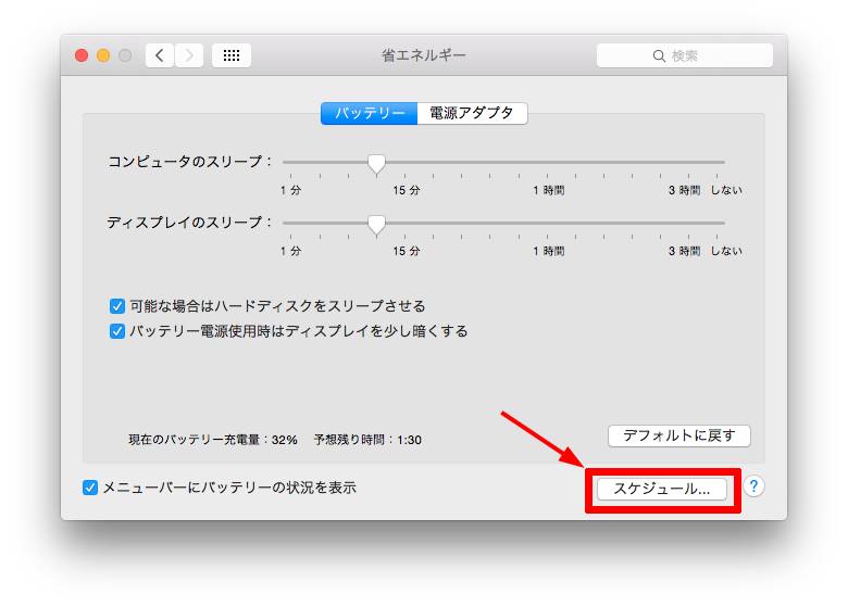 mac-jidou-shut down_ sleep_ restart2