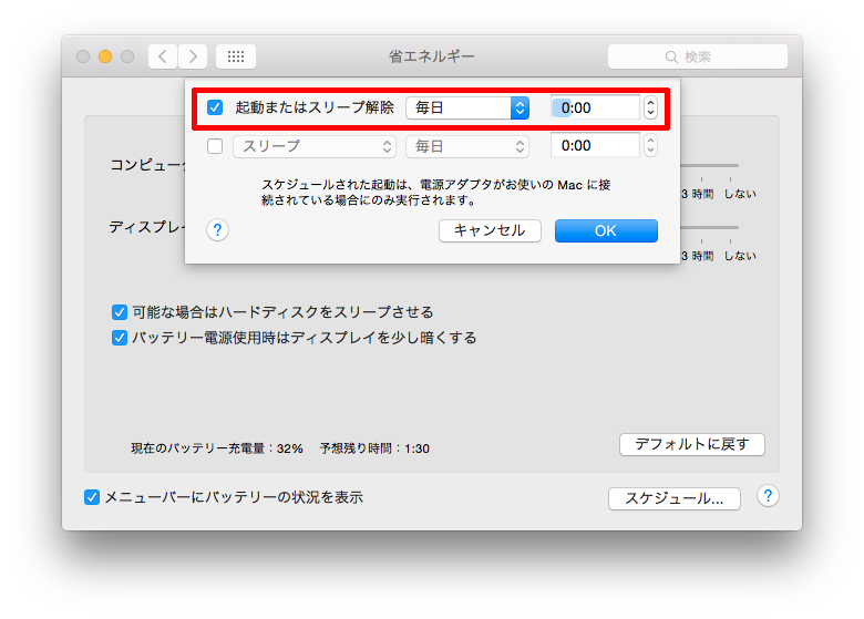 mac-jidou-shut down_ sleep_ restart3