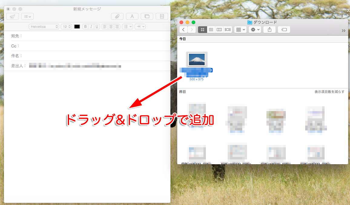 mac-mail-picture-reduction