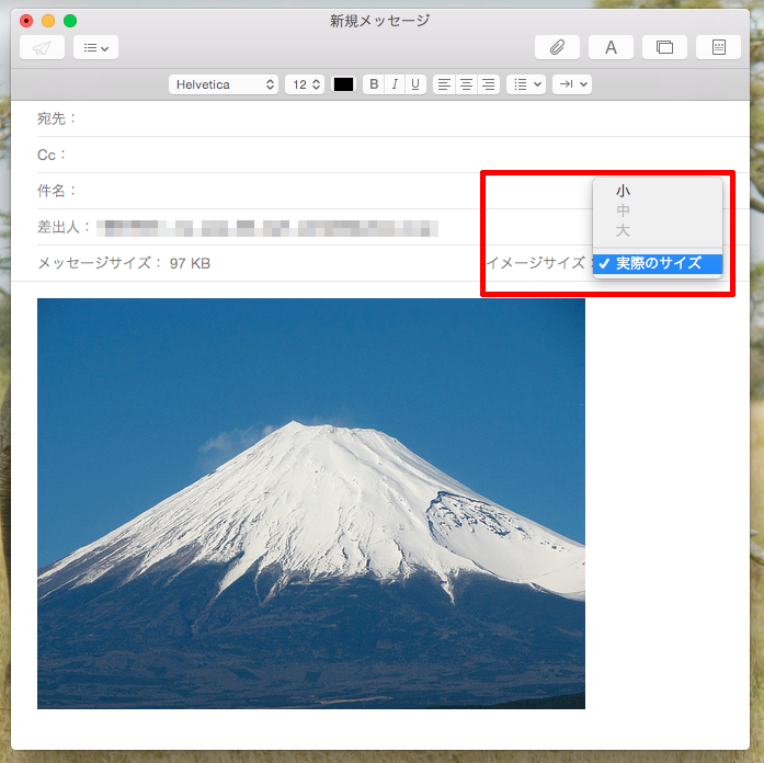 mac-mail-picture-reduction4