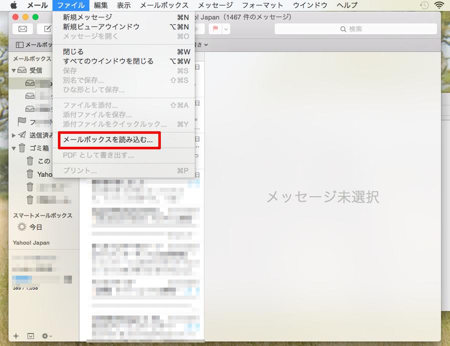 mac-mailbox-backup5