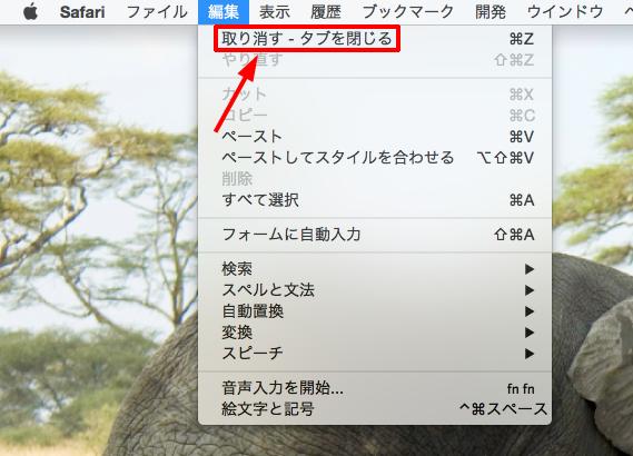 mac-safari-tab-restore