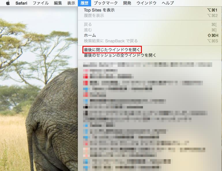 mac-safari-tab-restore3