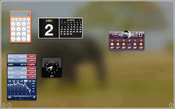 mac-screenshot-all3