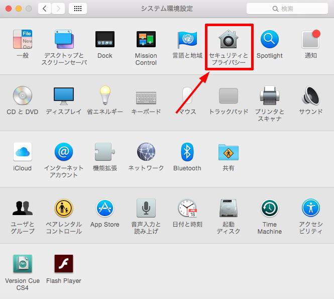 mac-security-password