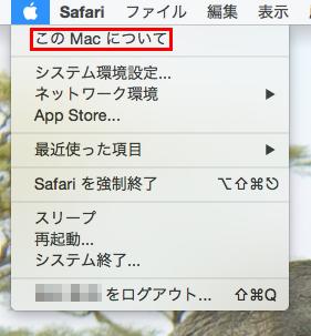 mac-serial-number3