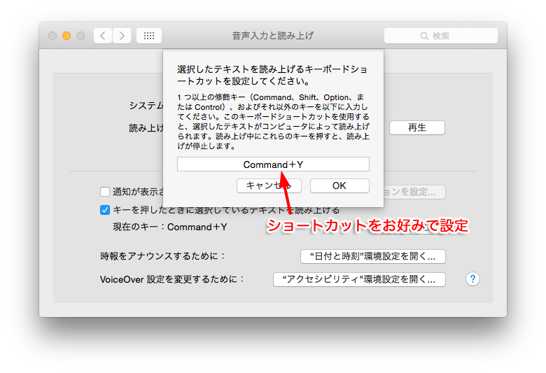 mac-text-read-voice3