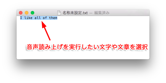 mac-text-read-voice4