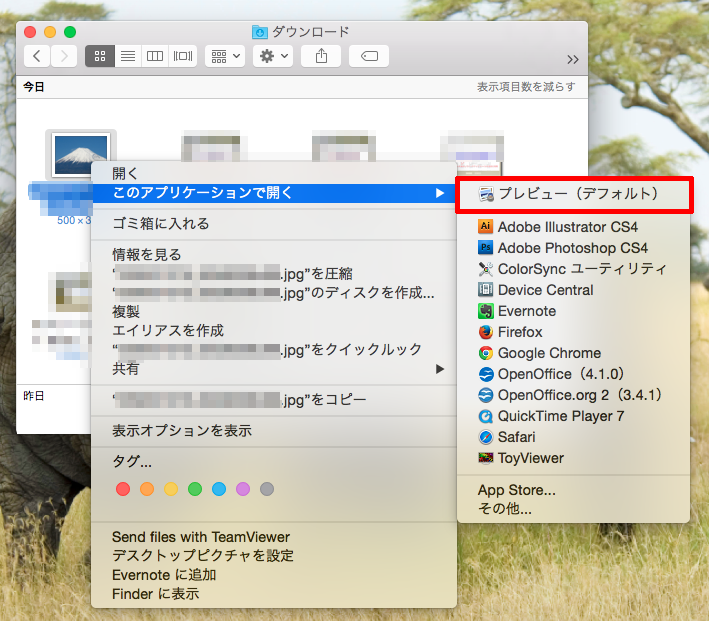 mac-time-machine-delete6