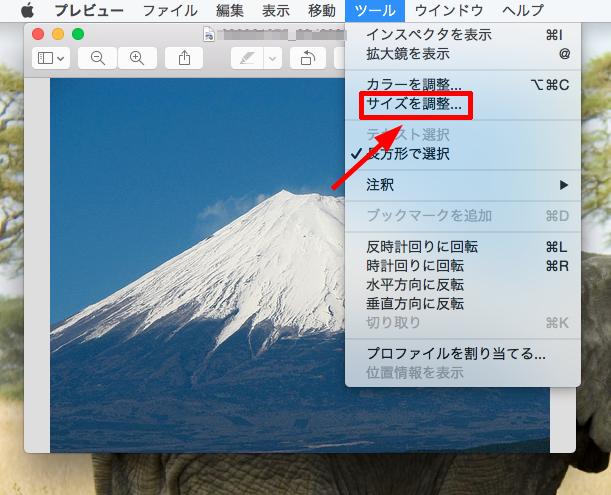 mac-time-machine-delete7