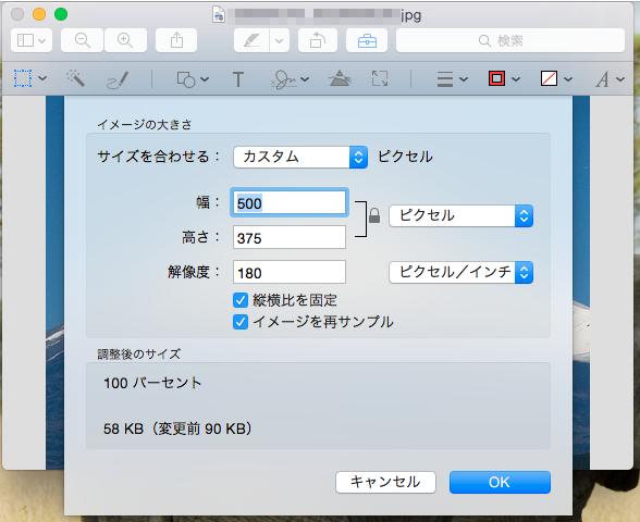mac-time-machine-delete8