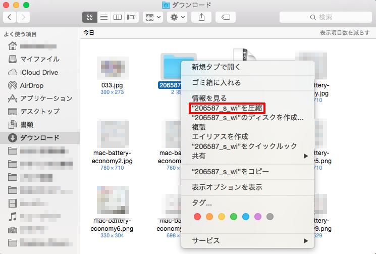 mac-windows-attachment-file2