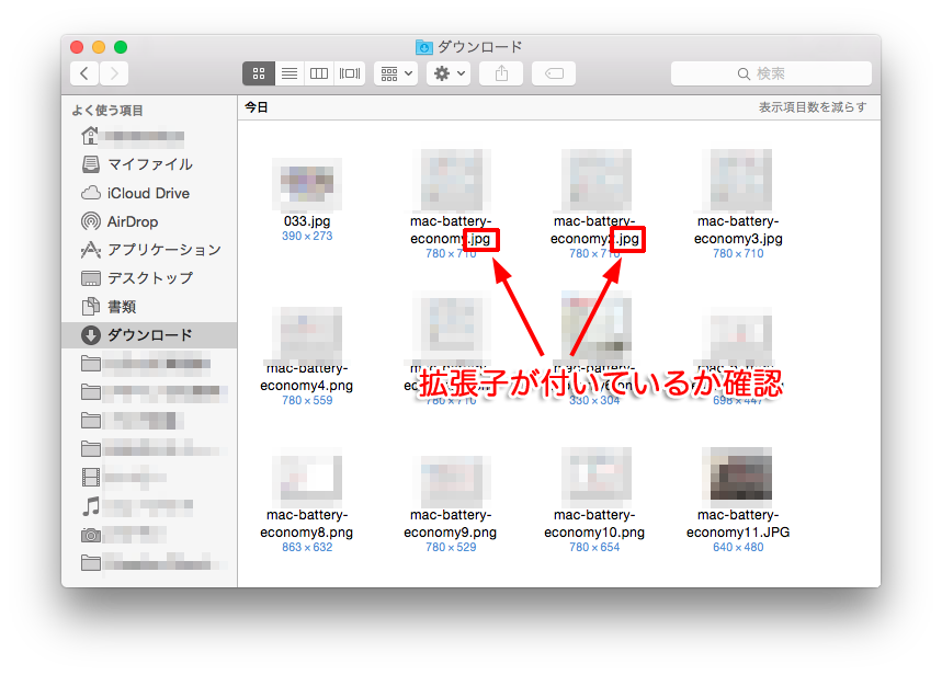 mac-windows-attachment-file3