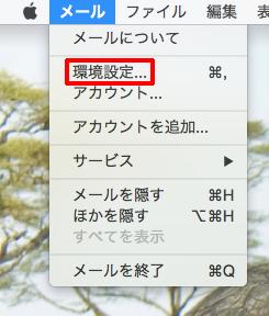 mac-windows-attachment-file5