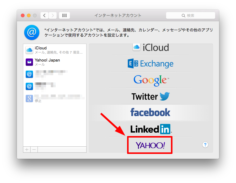 mac-yahoo_mail-douki3