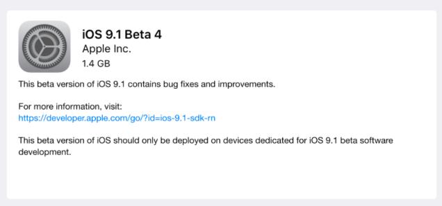 iOS9.1ベータ4を開発者向けにリリース!