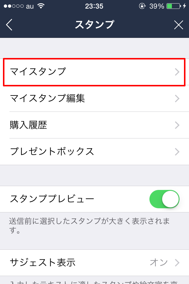 Android-iPhone-line-3