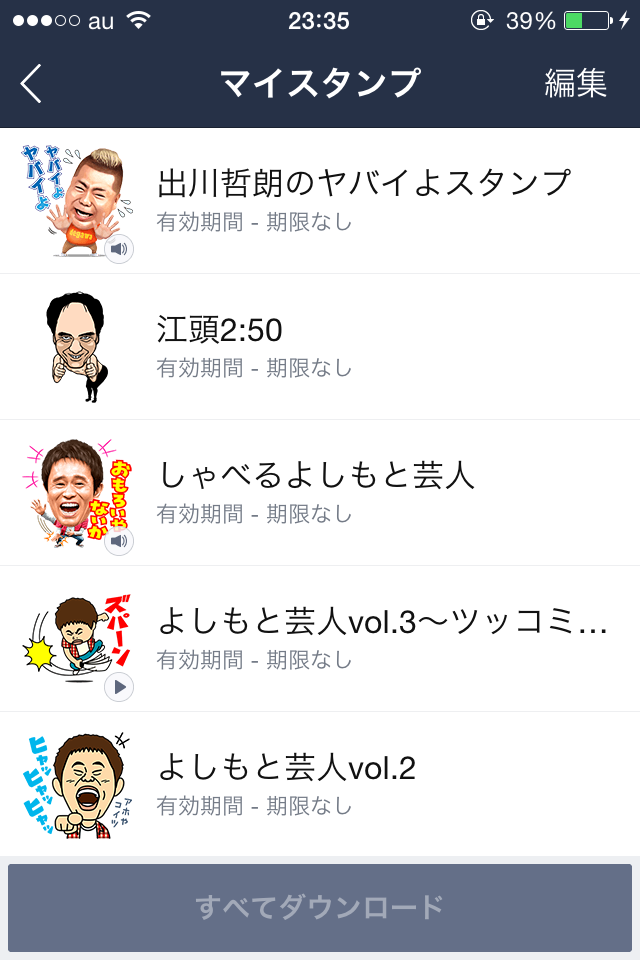 Android-iPhone-line-4