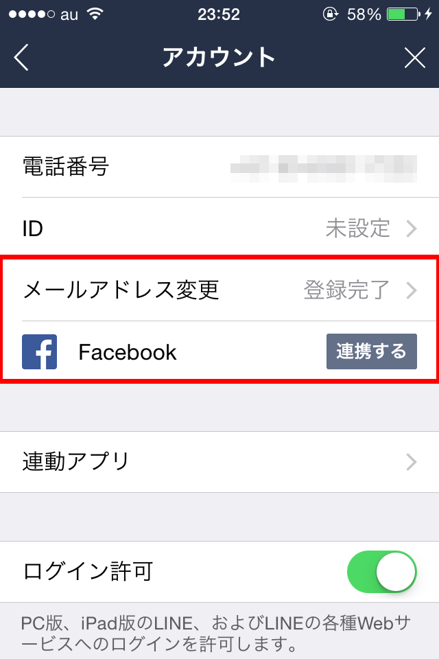 Android-iPhone-line-5
