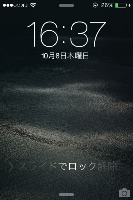 iPhone-slide6