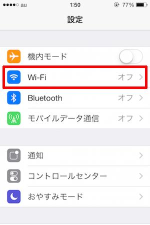 iPhone-app-download-3