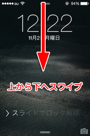 danna-uwaki-line-iPhone-8
