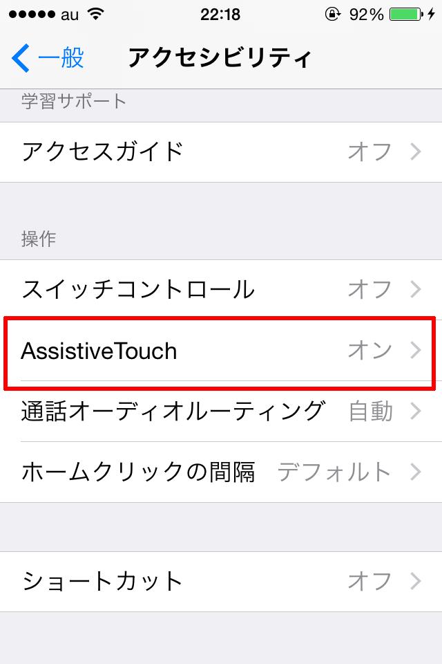 Phone-notification-center3