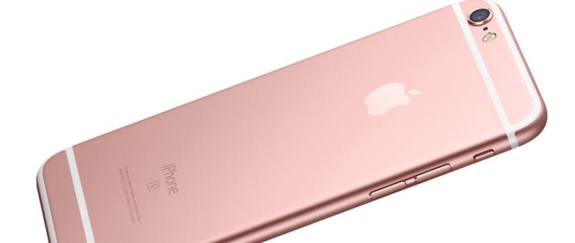 【iOS9】iPhone6s/6s Plusで電源が落ちる不具合発生か