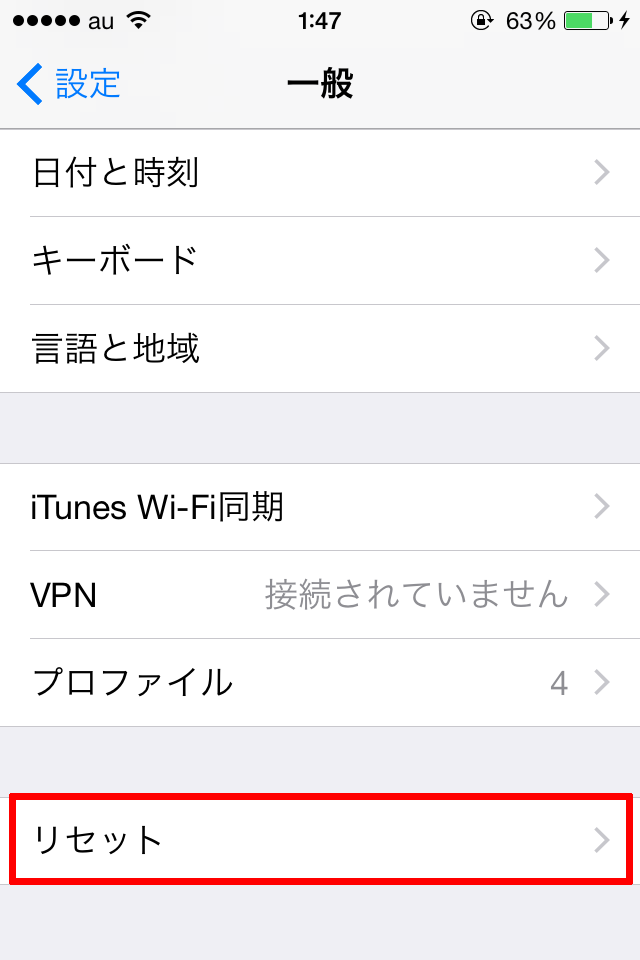 iPhone-app-download-11
