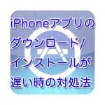iPhone-app-download