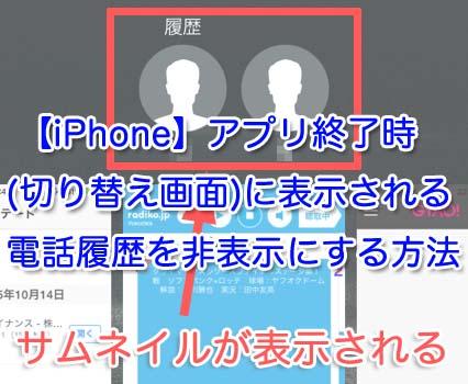 iPhone-icon-hihyouji