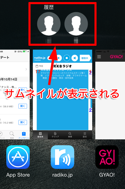 iPhone-icon-hihyouji2