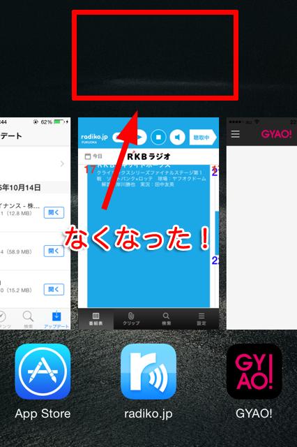iPhone-icon-hihyouji6