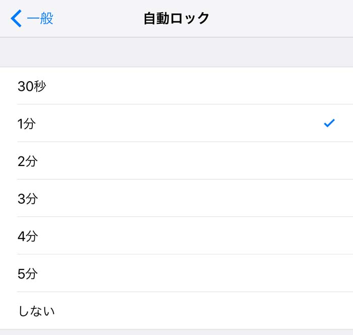 iPhone-ios9-battery-osaeru