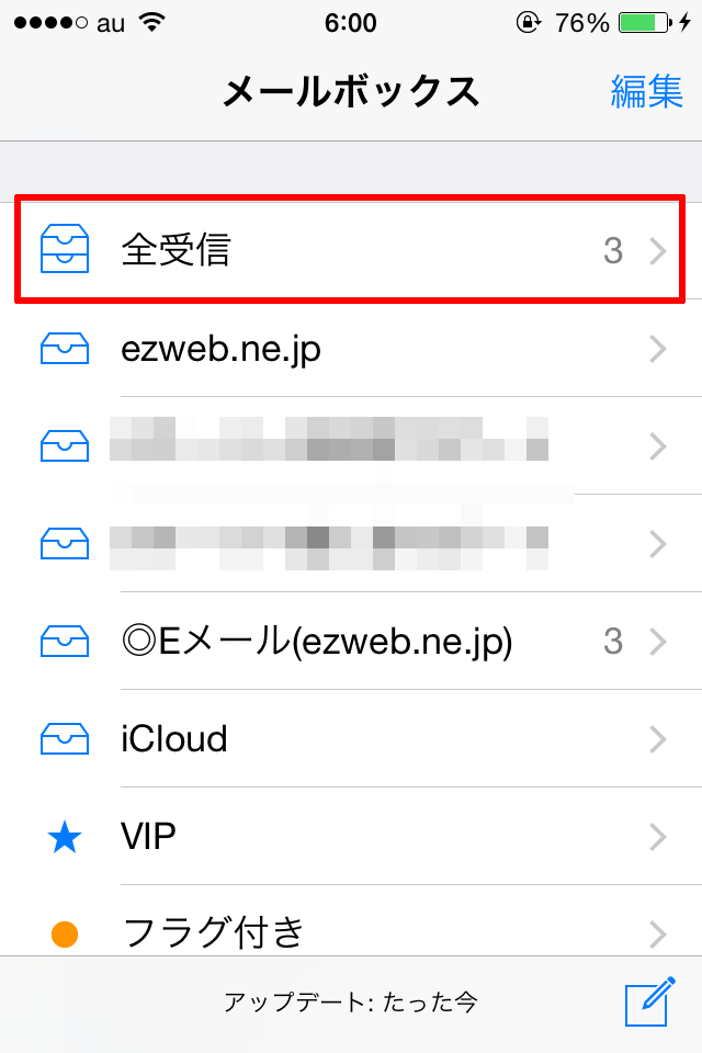 iPhone-ios9-mail4